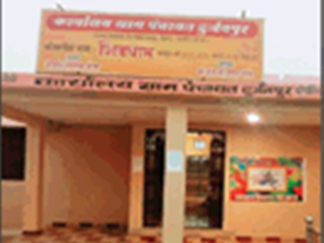 Katni News: एक गांव का नाम बदलने में लग गए 3 साल 9 महीने, पीछे की कहानी है दिलचस्प