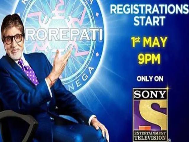 इस महीने में शुरू होगा Kaun Banega Crorepati 11, बिग-बी के आते ही बंद हो जाएगा 'लेडीज स्पेशल'