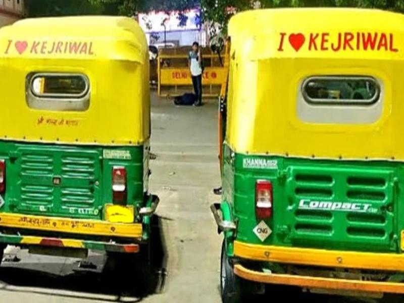 I Love Kejriwal: 'आप' के 'आई लव केजरीवाल' अभियान पर भाजपा ने साधा निशाना