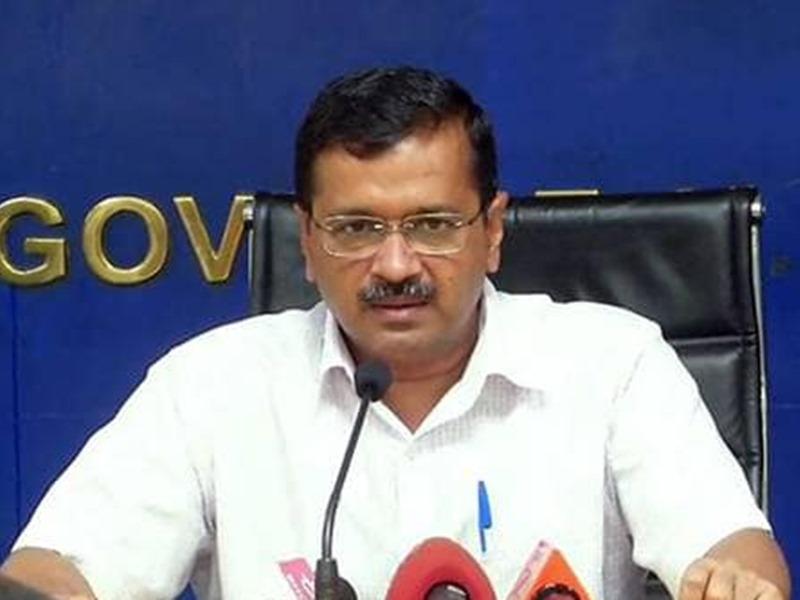 Delhi Assembly Elections: दिल्ली सरकार का चुनावी कदम, पानी के बकाया बिल किए माफ