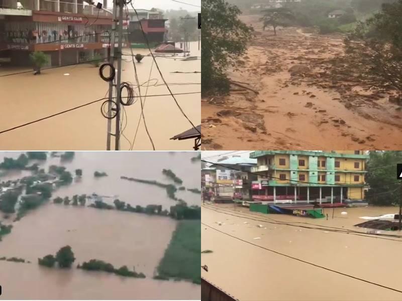 Kerala Rains: केरल में बाढ़ से अब तक 22 की मौत, दो दिनों तक इन शहरों में भारी बारिश का रेड अलर्ट