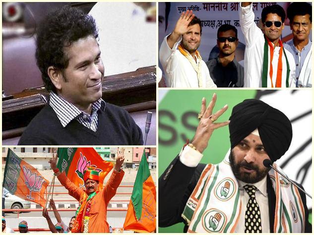 इन क्रिकेटरों ने राजनीति में भी खेली है बेहतरीन पारी