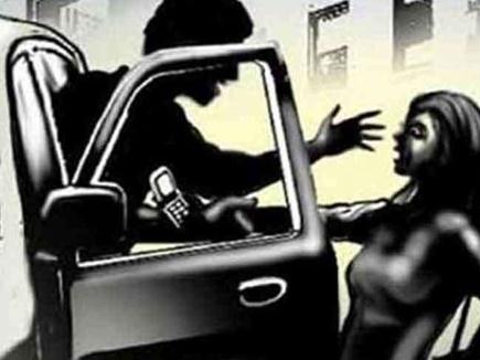 छात्रा को किया अगवा कर चलती कार में पीटा, 4 घंटे तक रात में शहर में घुमाता रहा छात्रा को