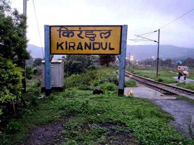 Chhattisgarh : आज नक्सलियों का बंद, यात्री कृपया ध्यान दें, नहीं चलेगी ये ट्रेन