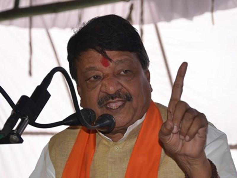 कैलाश विजयवर्गीय बोले- MP में कांग्रेस नेता मुझे कमलनाथ सरकार गिराने के लिए बुला रहे थे