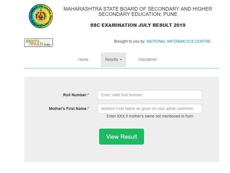 Maharashtra SSC Supplementary Result 2019: mahresult.nic.in पर जारी हुए महाराष्ट्र 10वीं की पूरक परीक्षा के नतीजे