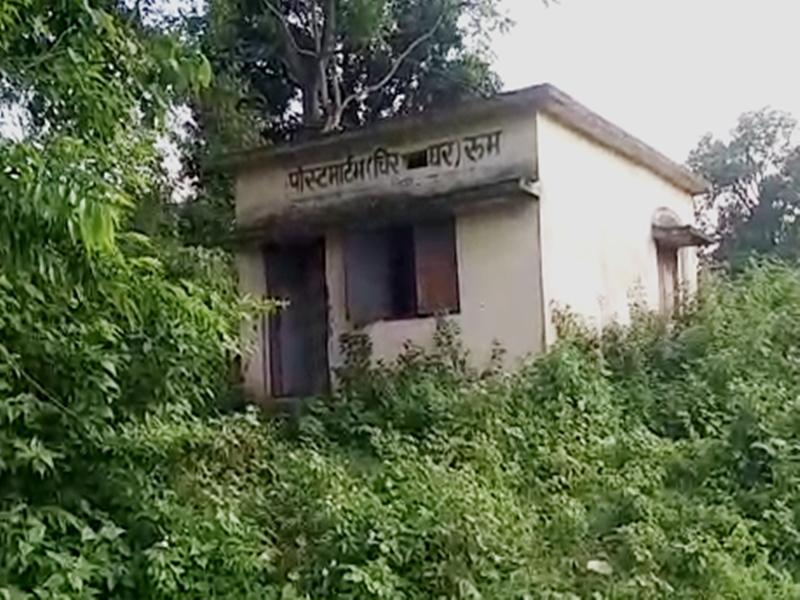 जशपुरनगर क्षेत्र में टार्च की रोशनी में किया पोस्टमार्टम, देखें वीडियो