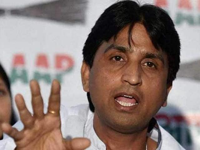 कुमार विश्वास का तंज- मोदी की मेहनत को पलीता लगाने वाले BJP में भी कम नहीं
