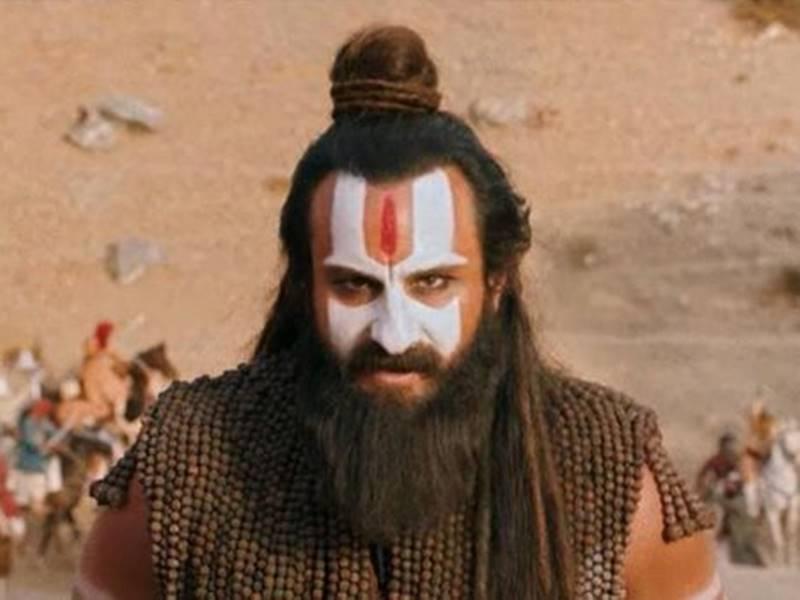 Laal Kaptaan Box Office Collection Day 3 : Saif Ali Khan की फिल्म को तीन दिन में मिली केवल इतनी-सी रकम