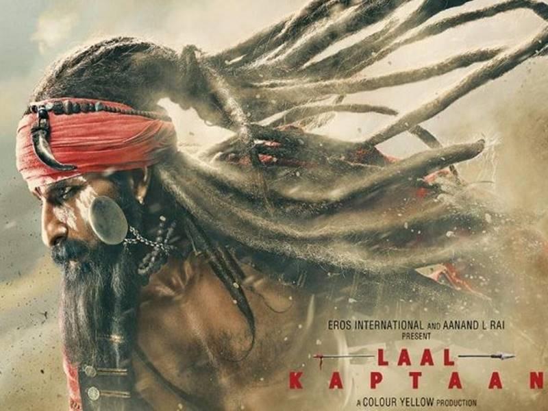 Laal Kaptaan First day First Show Report : दस लोगों ने देखा पहला शो, उम्मीद से कम कमाएगी