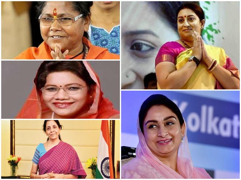 Modi Cabinet 2019: पीएम मोदी के मंत्रिमंडल में पांच महिलाओं को मिली जगह