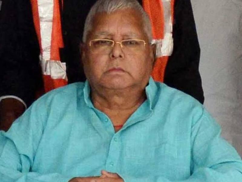 Lalu Yadav Gets Bail : चारा घोटाला मामले में लालू को मिली जमानत, नहीं निकल पाएंगे जेल से