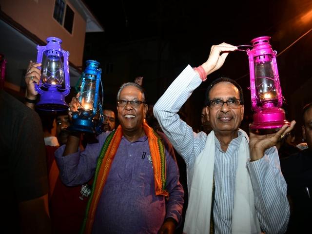 Power cut in Madhya Pradesh : भोपाल में भाजपा ने निकाली लालटेन यात्रा
