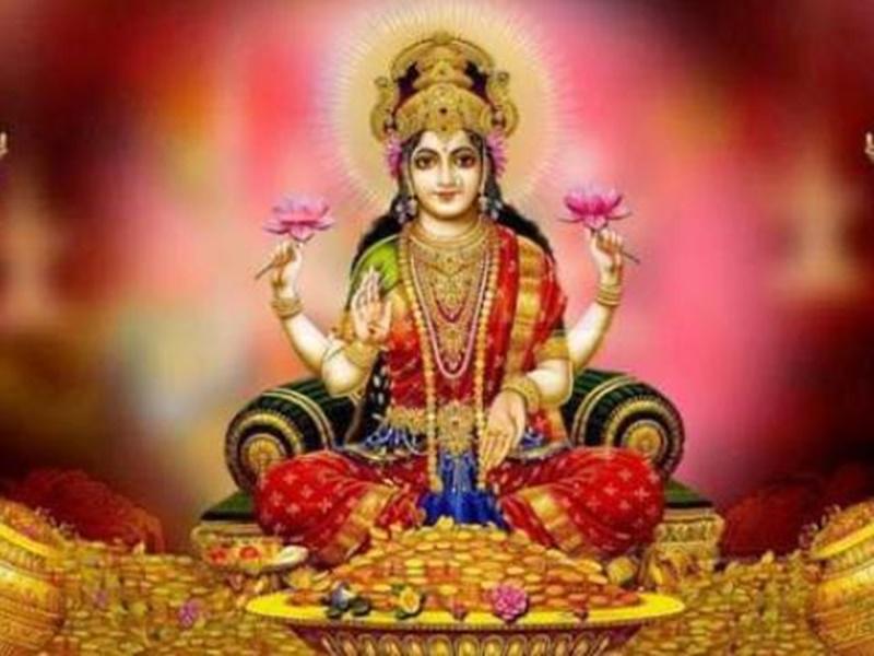 Laxmi puja 2019 : कोजागरी पूर्णिमा पर करें मां लक्ष्मी की पूजा, आज गोचर में भी बन रहा है लक्ष्मी योग
