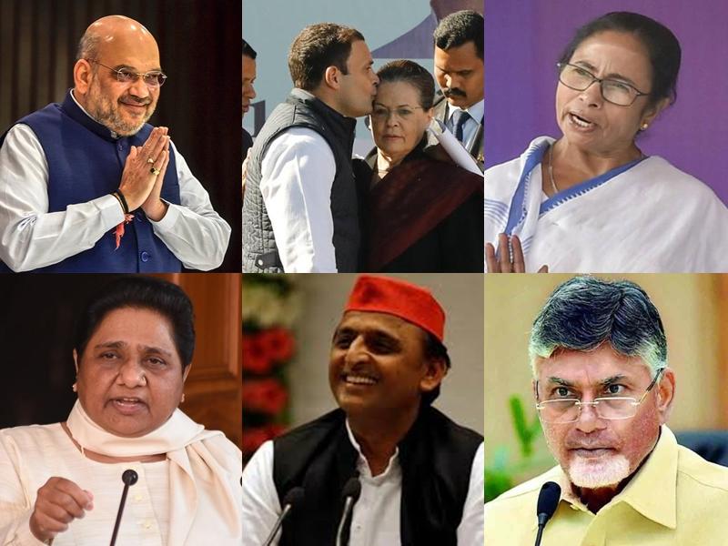Exit Poll के बाद विपक्षी खेमे में हलचल तेज, नायडू ने उठाए EVM पर सवाल