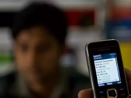 क्या LIC से आपको भी आता है ऐसा SMS, नहीं तो आज ही अपना मोबाइल नंबर रजिस्टर्ड कराएं