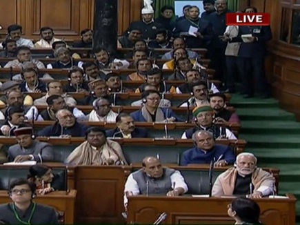 Upper caste reservation: आर्थिक पिछड़ों के लिए आरक्षण विधेयक लोकसभा से पारित, आज होगा राज्यसभा में पेश