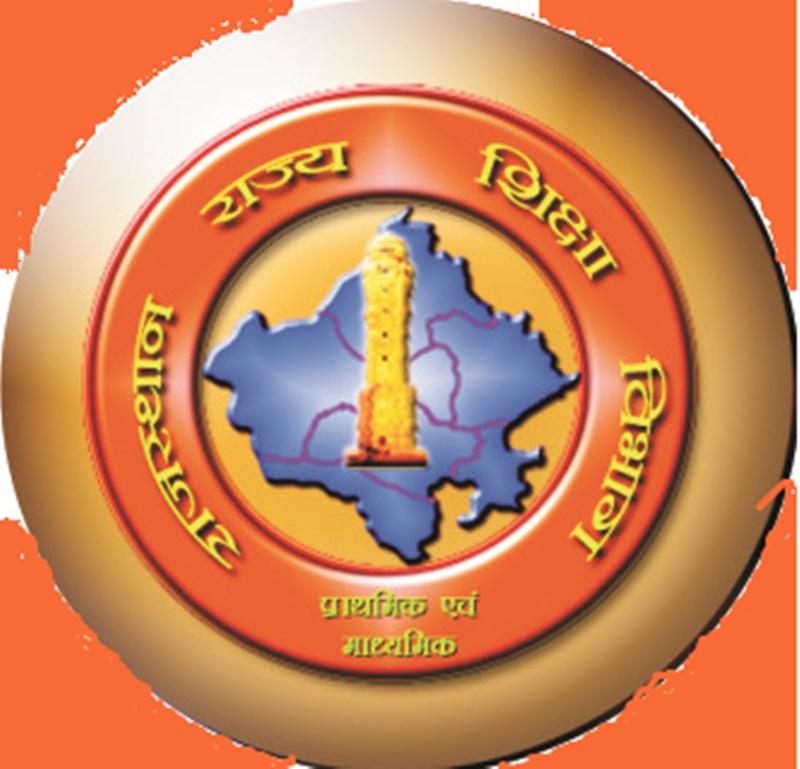 Rajasthan : सरकारी स्कूलों के नाम-पते से हटेगा हरिजन शब्द, शिक्षा विभाग ने जारी किए आदेश