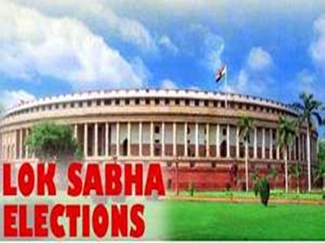 Chhattisgarh : लोकसभा उम्मीदवारों का पैनल तैयार, सबसे ज्यादा नाम जांजगीर-चांपा में