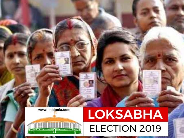 General Elections 2019 : 303 Lok Sabha सीटों पर हो गई वोटिंग, जानिए बाकी 240 सीटों पर कब-कब है मतदान