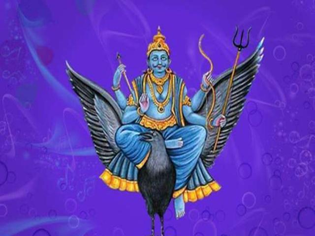 6 अप्रैल से हिंदू वर्ष शुरू होगा, शनि होंगे राजा तो पिता सूर्य मंत्री