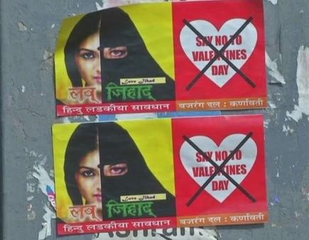 अहमदाबाद: हिन्दू संगठनों ने वेलेंटाइन डे का किया विरोध, 40 हिरासत में