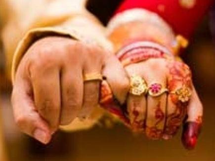 Valentine's Day 2019: अगर कुंडली में ये योग हैं तो हो जाता है प्रेमियों का विवाह