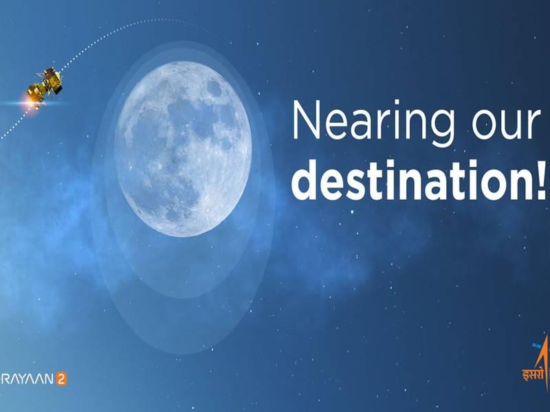 भारत की बड़ी कामयाबी, चंद्रयान-2 ने चांद की कक्षा में सफलतापूर्वक किया प्रवेश ! National News