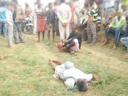 मानव तस्करों से बेटे को छुड़ाने गए पिता की पीट-पीट कर हत्या