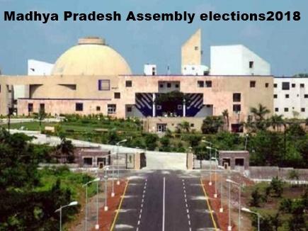 मध्यप्रदेश विधानसभा चुनाव