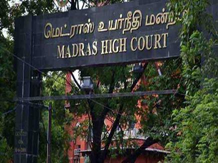 मद्रास हाई कोर्ट से हथिनी की दया मृत्यु को मंजूरी