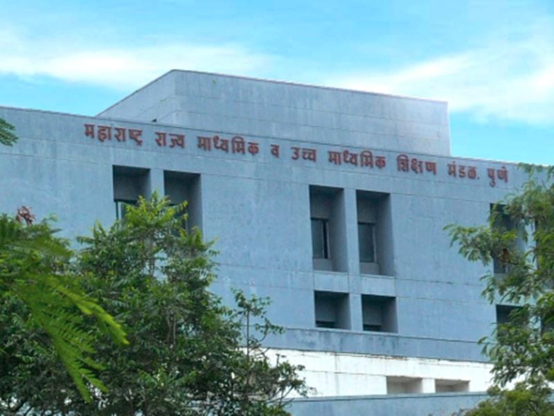 Maharashtra SSC Result 2019: MSBSHSE आज घोषित कर सकता है 10वीं का रिजल्ट