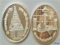 महाकाल में धनतेरस के पहले मिलने लगेंगे चांदी के सिक्के