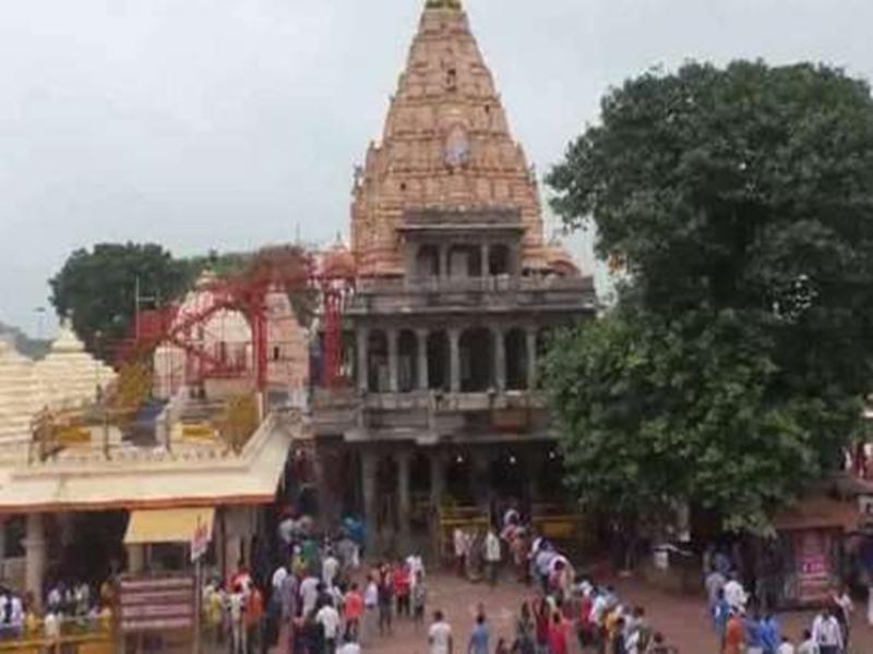 महाकाल मंदिर एक्ट में सुधार की तैयारी में मध्यप्रदेश सरकार