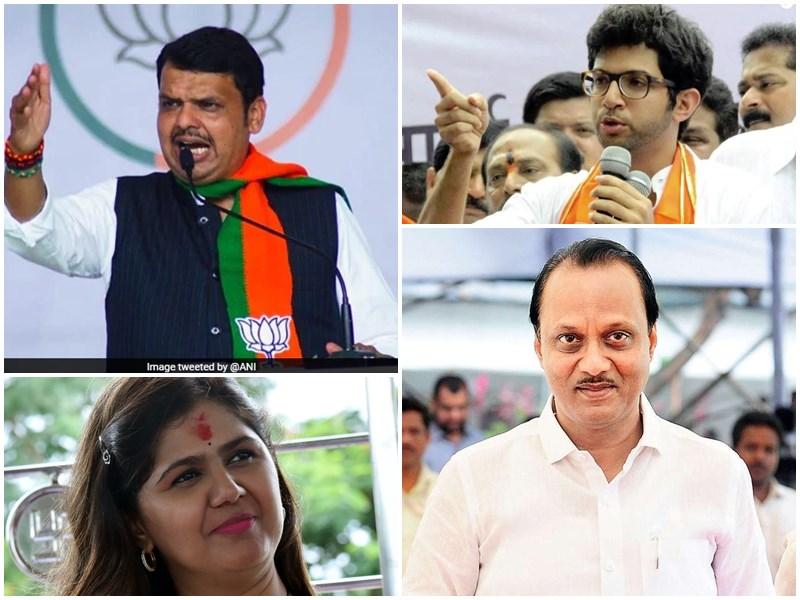 Maharashtra Vidhan Sabha Election 2019 Leading Trailing Candidates: महाराष्ट्र में जानिए कौन से दिग्गज जीते और कौन हारे