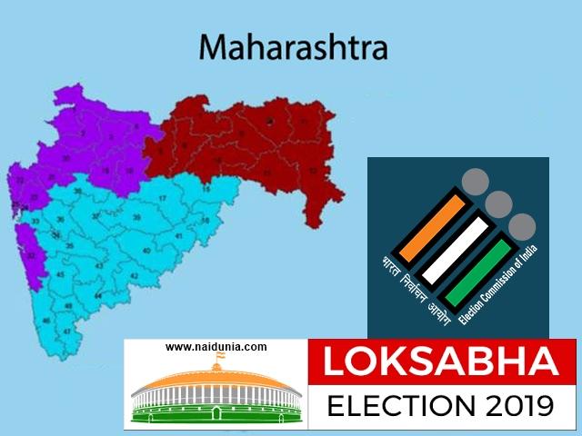 Maharashtra LS Election 2019: 7 सीटों पर वोटिंग जारी, नितिन गडकरी की सीट पर सबकी नजर
