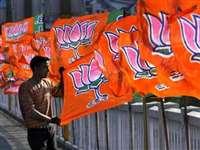 Maharashtra Exit Poll 2019 : भाजपा-शिवसेना ने ऐसे खत्म किया था 15 साल से चला आ रहा कांग्रेसराज