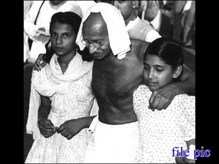 महात्मा गांधी पुण्यतिथि