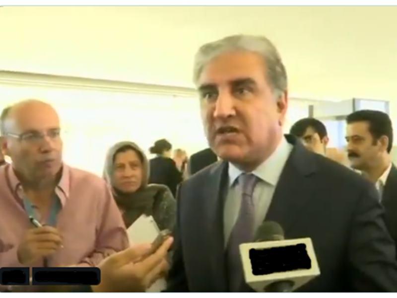 VIDEO : जिनेवा में Pakistan के विदेश मंत्री के मुंह से निकला-जम्मू कश्मीर भारतीय राज्य
