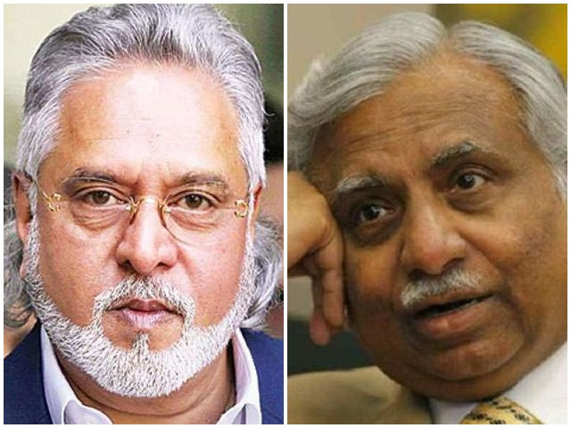 Naresh Goyal and Vijay Mallya:भगोड़े कारोबारी विजय माल्या ने नरेश गोयल से जताई सहानुभूति