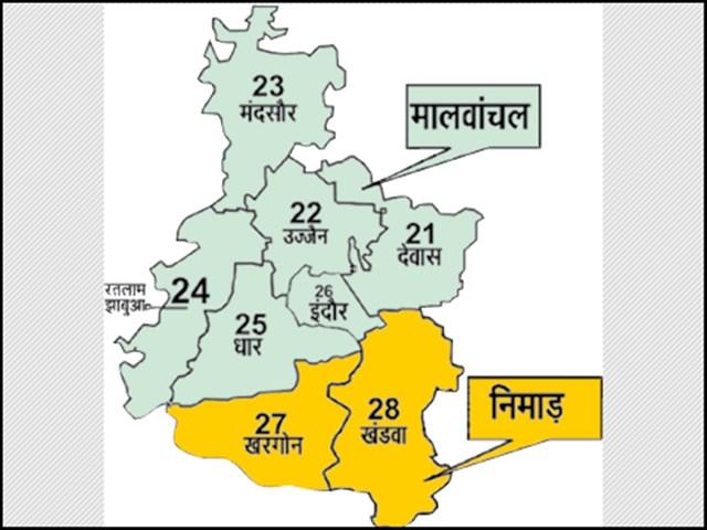 Lok Sabha Election 2019: मालवा-निमाड़ में भाजपा की राह मुश्किल, बदलना होंगे चेहरे