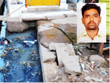 रायपुर के कृष्णा नगर में पीलिया से एक व्यक्ति की मौत