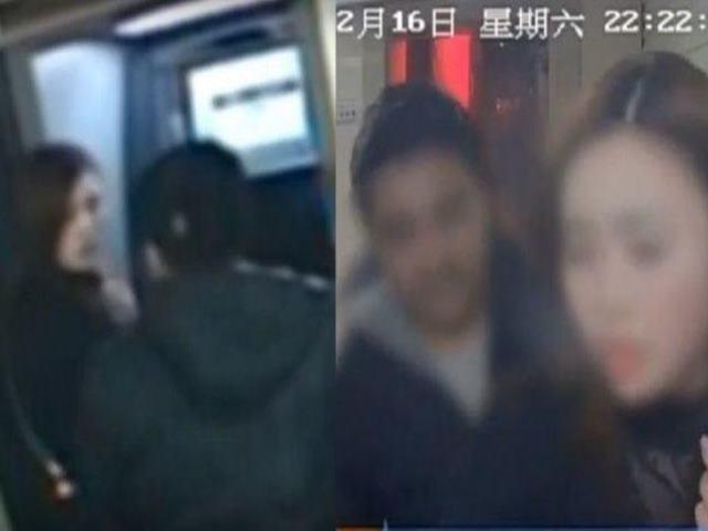 Viral CCTV: लुटेरे ने मुस्कुरा कर लौटा दिए महिला के सारे पैसे, पढ़ें क्या था पूरा मामला
