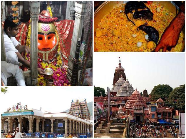 अपने अजब-गजब प्रसाद के चलते प्रसिद्ध हैं ये मंदिर