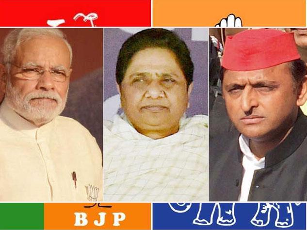 यूपी चुनाव का चौथा चरण: नेताओं की ऐसी बयानबाजी से चढ़ा सियासी पारा