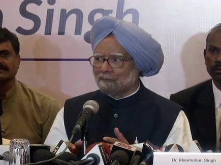 मनमोहन सिंह का मोदी पर हमला, कहा- भ्रष्टाचारियों के खिलाफ नहीं दिखाई सख्ती