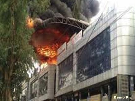 भोपाल के मानसरोवर कॉम्पलेक्स में फिर लगी आग