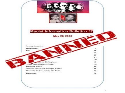 नक्सली प्रचार अभियान पर केंद्र सरकार का डंडा, बंद कराई वेबसाइट