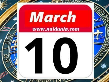 राशिफल 10 मार्च: महिला की मदद से जरूरी काम होगा पूरा