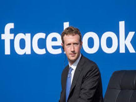 Facebook को दिक्कतें दूर करने में लग जाएंगे कुछ वर्ष : जकरबर्ग